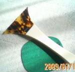 200907140840.jpg