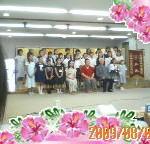 200908011515.jpg