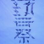 200908281639001.jpg